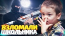 Карнаух Владислав | Екатеринбург | 20