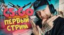 Крид Егор   Москва   26