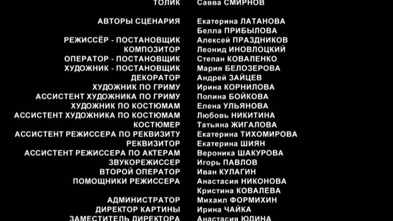 Oskolki schastya