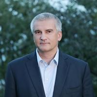 Сергей Аксенов Стрелец
