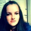 Kristina Strikhar