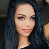 Александра Горсан