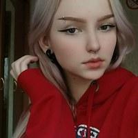 Личная фотография Анастасии Юшковой ВКонтакте