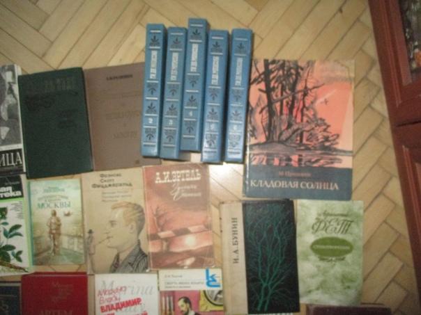 Библиотека отличных книг Забирайте у метро Старая ...