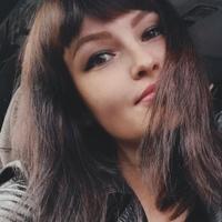 Фотография профиля Леси Ситниковой ВКонтакте
