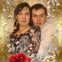 Халитов Урал