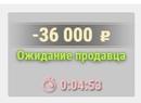 Реддер Роман   Екатеринбург   45