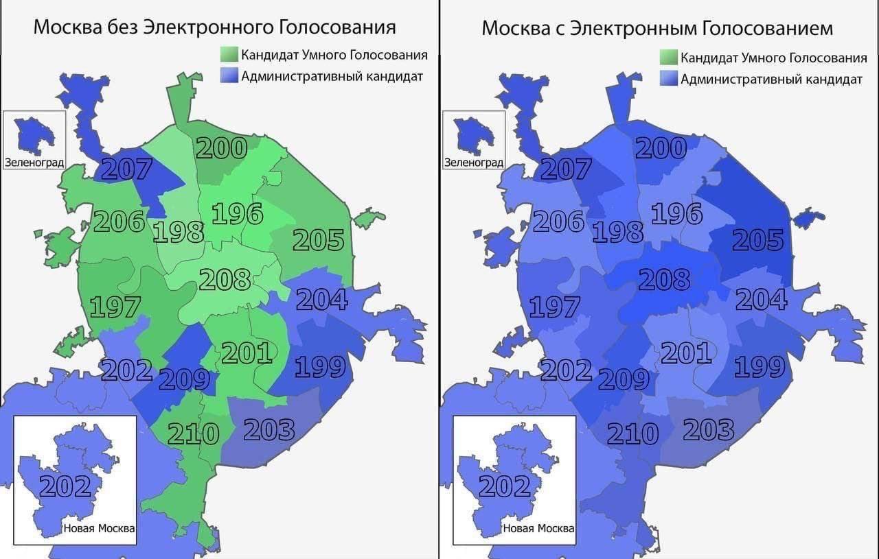 Электронное голосование может быть введено на президентских выборах в 2024 году уже по всей стране — Матвиенко