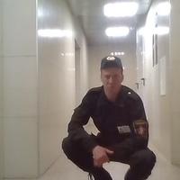 Миша Герасименко