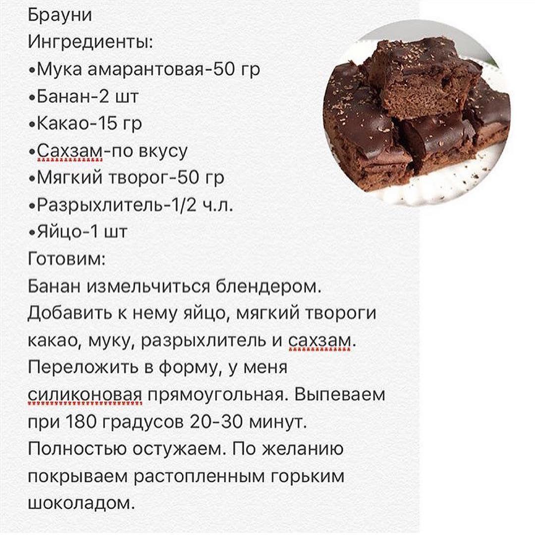 Потрясающая подборка  шоколадных десертов
