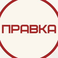 Логотип ПРАВКА АТЛАНТА - ЕКАТЕРИНБУРГ