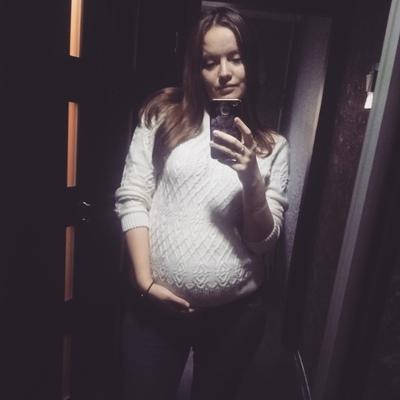 Anastasia, 21, Dzerzhinsk