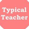 Типичный учитель
