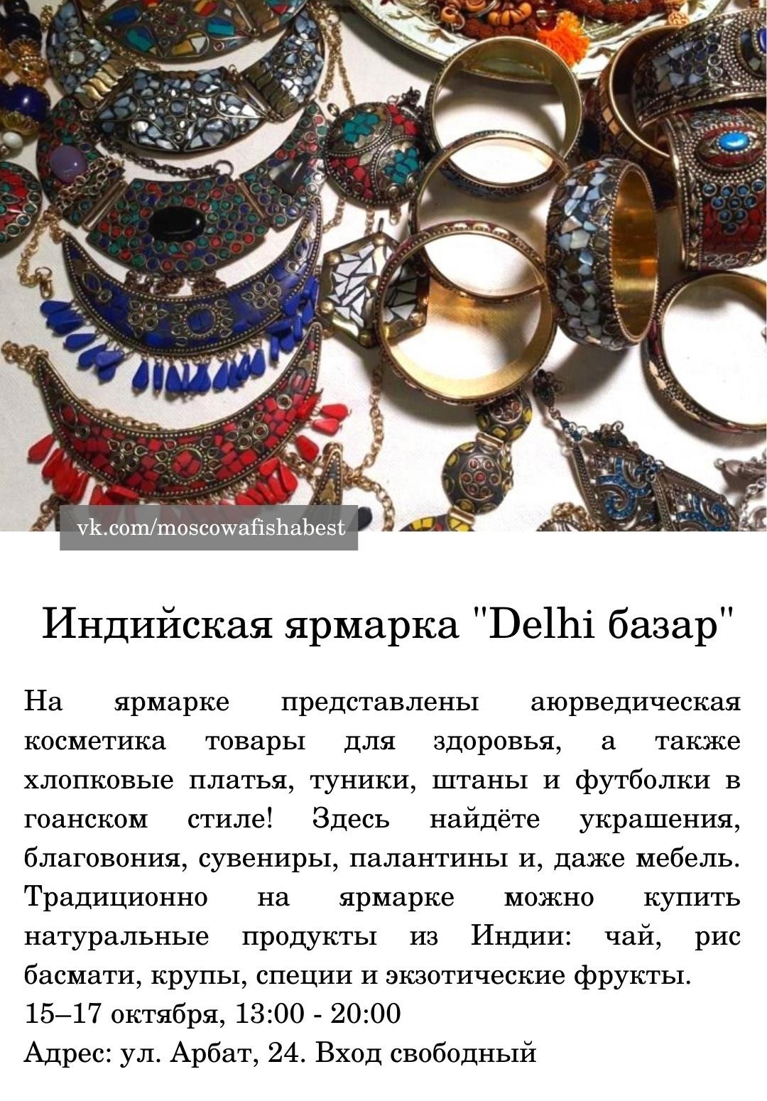 Пост Москвича номер #62020