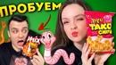 Берсенева Наталья   Москва   43