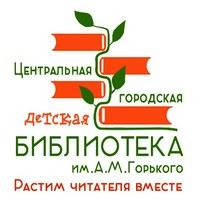 Логотип  БиблиотекаНаЕфремова