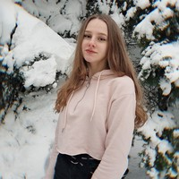 Савина Лена
