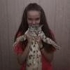 Катя Новокрещенова