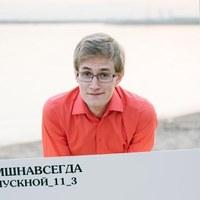 Фотография Ильи Бондаренко