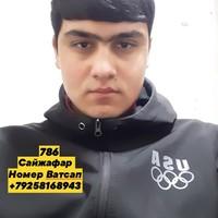 Сайжафар Хомидов