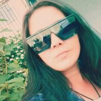 Анна Папилина