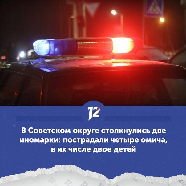 В Советском округе столкнулись две иномарки: постр...