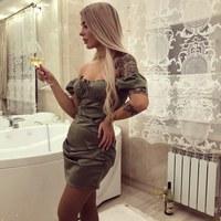 Личная фотография Алёны Трушковой ВКонтакте