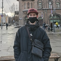 Алексей Мартынов