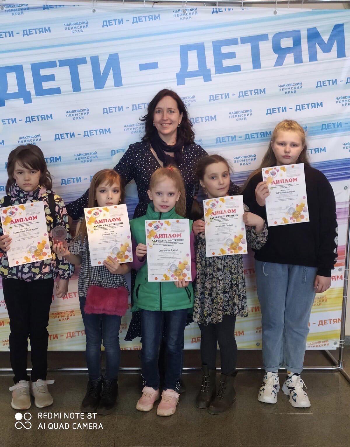 Вокальная студия «Певчий дворик» выступила на Всероссийском