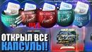 Реддер Роман   Екатеринбург   30