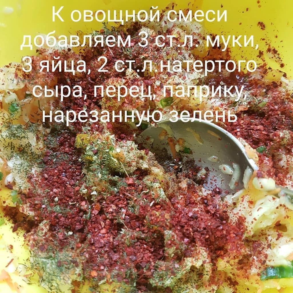 Оладьи из цукини