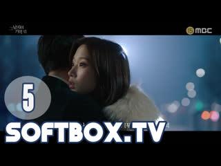 Озвучка SOFTBOX Отыщи меня в своеи памяти 05 серия