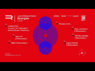 Motion Lab: Hey, Location Showcase Live Stream at Studio Rivergate Club