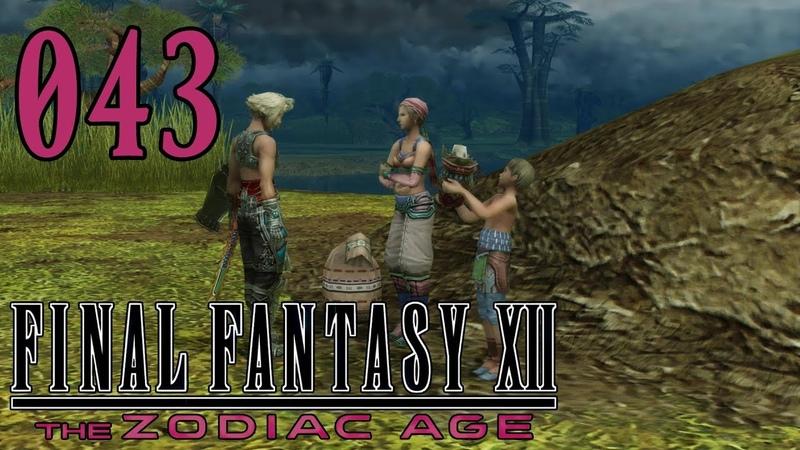 Final Fantasy 12 - The Zodiac Age [Deutsch] 043 - Die tötliche Gilkröte