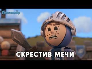 СМОТРИМ НОВЫЙ ТОПОВЫЙ МУЛЬТСЕРИАЛ С РЕЙТИНГОМ R