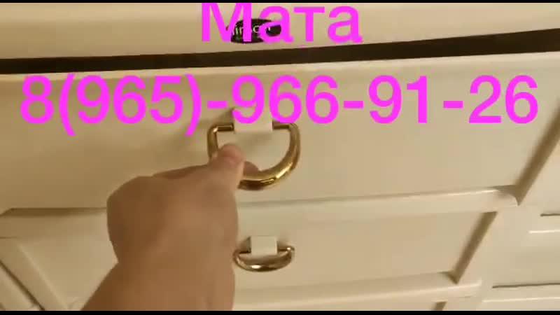VIDEO 2019 12 09 14 06
