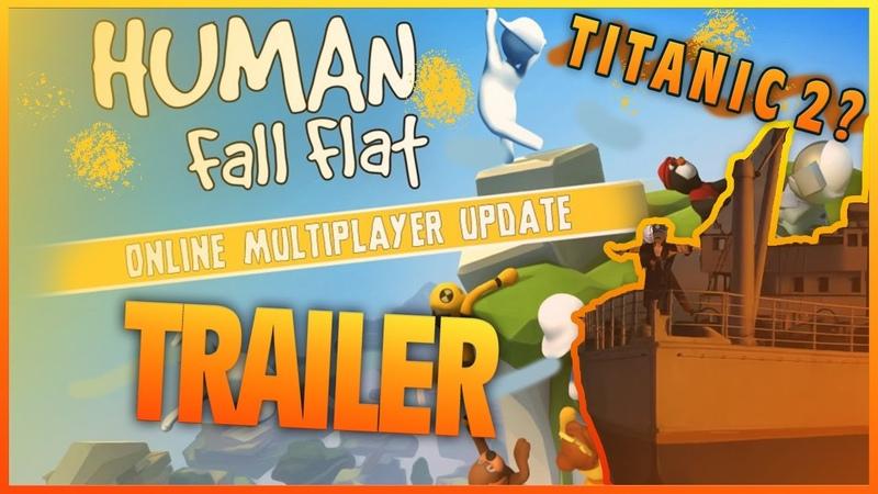 Human Fall Flat Трейлер Возвращение Титаника