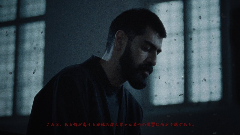 Miyagi - Samurai (Official Video)