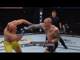 Самые яркие моменты турнира UFC: Смит vs Тейшейра