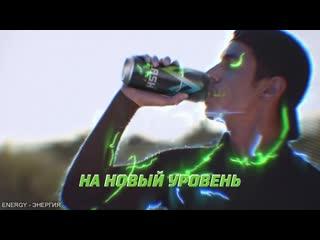 Flash UP Energy Скейтборд