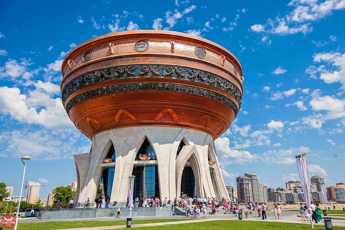 Экскурсионный тур в Казань - Йошкар-Ола с выездом из Саратова 30 апреля, 18 июня, 30 июля, 27 августа