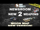 War Robots - Newsroom - 2 New Heavy Weapons New Moon Map Version - Havoc Giveaway !