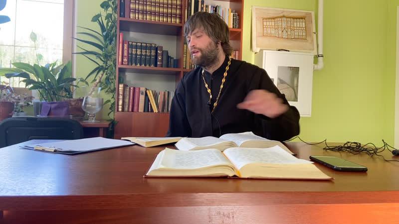Беседа 3я по посланям апостола Павла к римлянам