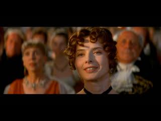 Бессмертная возлюбленная (Людвиг ван Бетховен) (1994) Бернард Роуз 1080p
