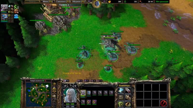 Универсальная стратегия против всех рас Warcraft 3 Reforged Гайд за Нежить