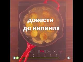 Женские Хитрости () Картошка, как в ресторане