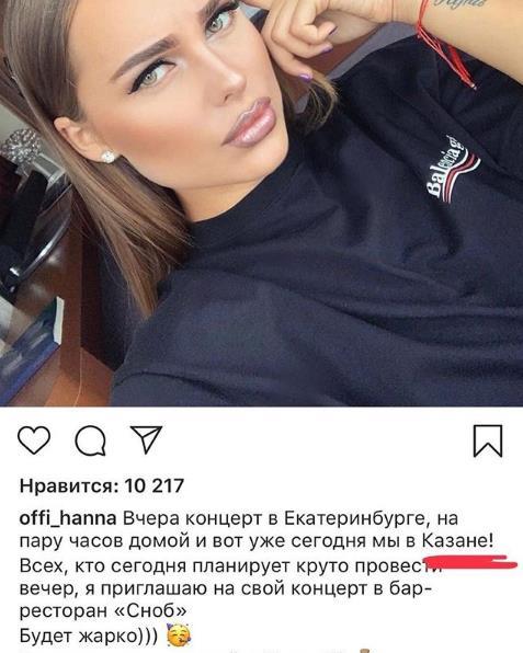 По русскому языку 2, а гребет миллионы.