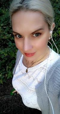 Марина Яговкина