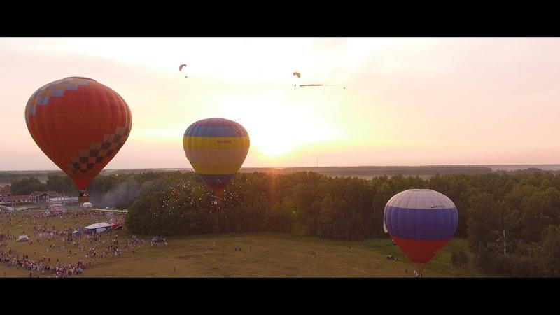 Фестиваль воздухоплавания Небесные ласточки 2019, Курган, CompactTV