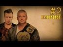WUR Empire 2 || Fire Pro Wrestling World